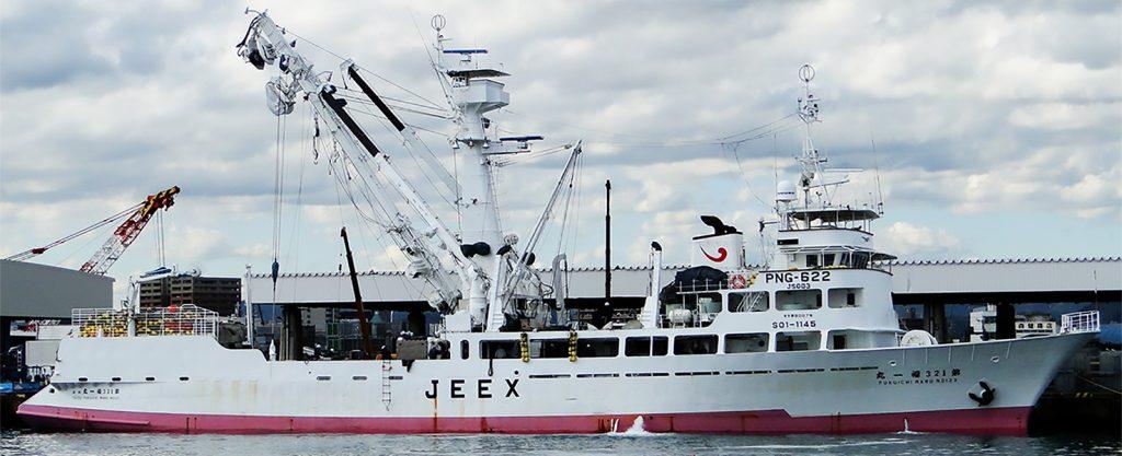 福一漁業所有船舶第123福一丸