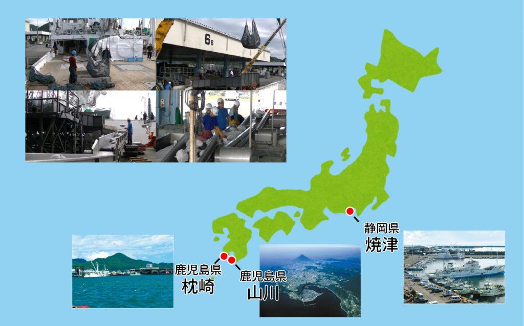 海外まき網漁業主な水揚げ漁港